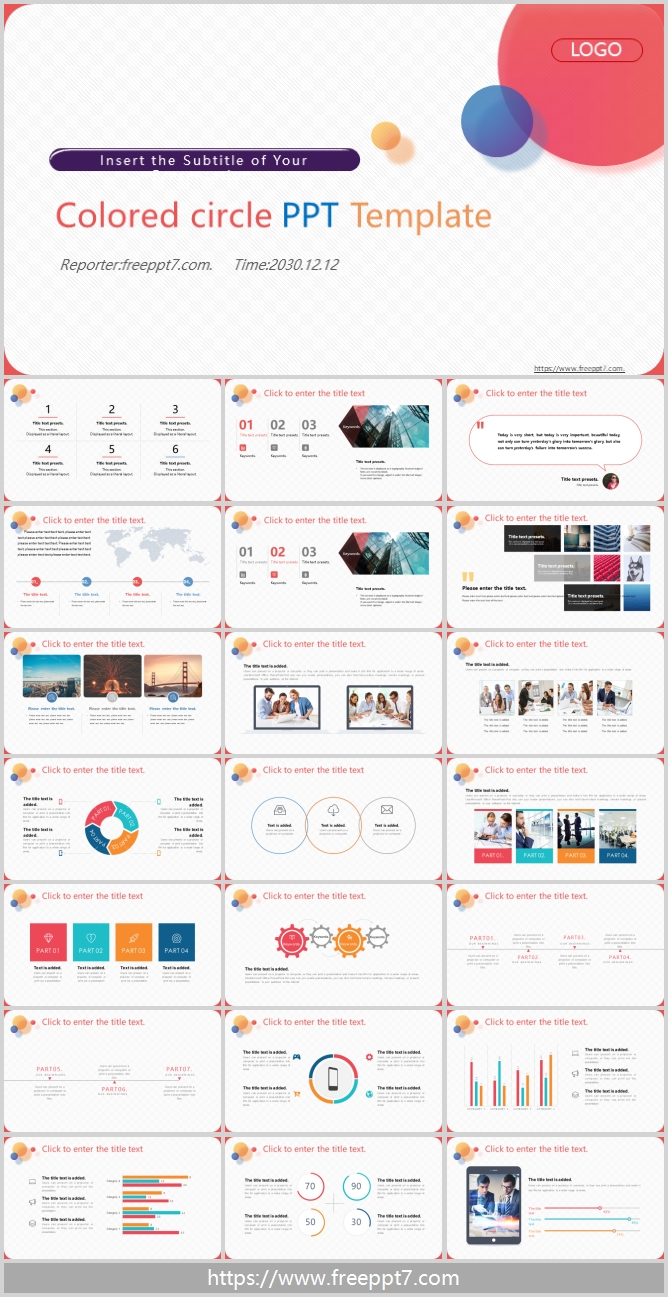 Color circle PowerPoint templates