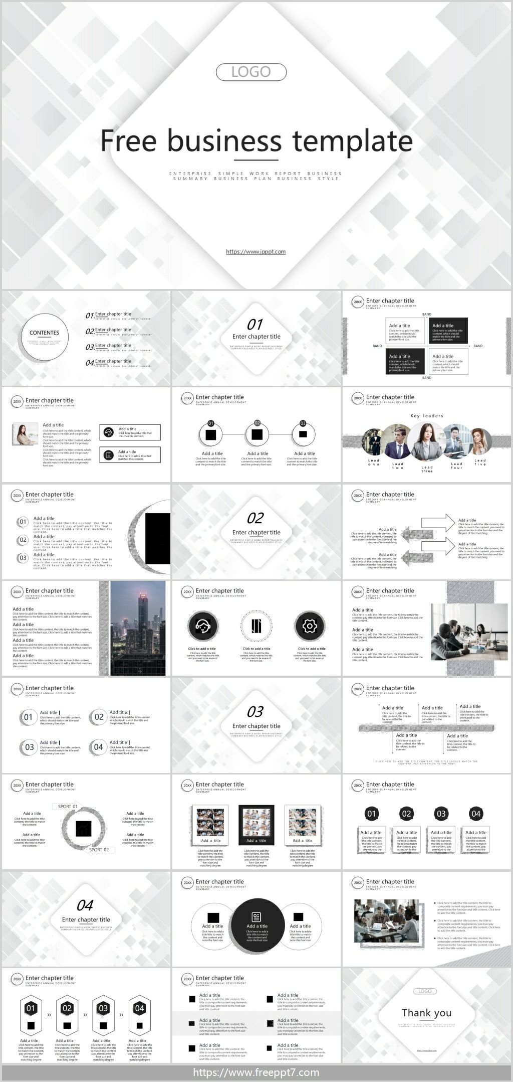 Concise Business PowerPoint Templates