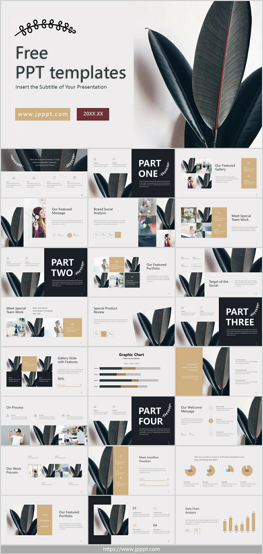 Fresh plant leaves PowerPoint Templates